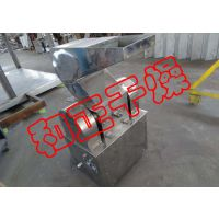 GFS高效粗碎机 食品级兽骨破碎机 复合卫生许可要求