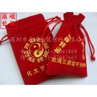 供应佛教礼品包装绒布袋 佛珠袋 寺庙开光锦囊布袋 佛珠包装袋