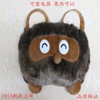 新款可意电器卡通型电暖宝电热水袋暖手宝电暖袋 喜熊