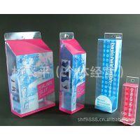 厂家直销PVC透明盒 pvc包装塑料盒 pvc口香糖盒