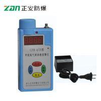 【浙江正安】CJYB4/25甲烷氧气两参数报警仪 便携式气体检测