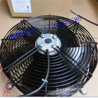 YWF4D300(吹风)双网罩 水冷压缩机机组散热风机、排风设备配件
