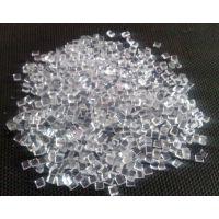 供应沈阳/安徽/合肥/高透明/抗紫外线UV/聚碳酸酯/耐候PC塑胶原料