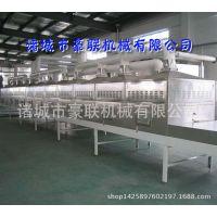 供应海产品微波烘干机/果蔬、花茶、药材等烘干设备