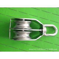 日式不锈钢单卡头锁具 折叠滑轮锁具