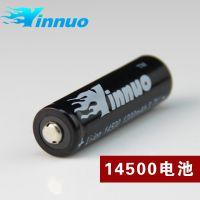 【企业集采】 生产厂家现货供应全新A品14500 3.7V800容量锂电池