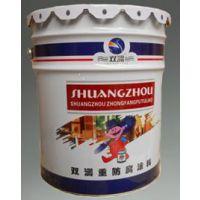 供应长沙双洲环氧富锌底漆厂家直销 H53-88