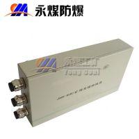 【永煤防爆】JHH-6(B)矿用光缆接线盒 防爆防水光纤接线盒