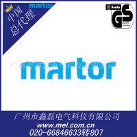 供应使用者安全和顺畅工作的MRO安全刀具MARTOR125001-鑫磊代理