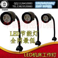 LED机床灯机床工作灯 LED数控铣床车床钻台灯照明灯24V/220V