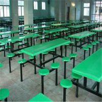 梅州连体餐桌组合玻璃钢餐桌椅供应 潮州食堂圆凳餐桌用餐台生产