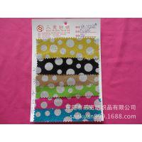 SK-0222#热销PU皮革印花 金葱粉皮革印圆点 时尚箱包装饰材料面料