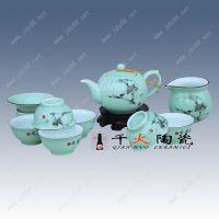 景德镇陶瓷茶具图片 中秋节礼品陶瓷茶具
