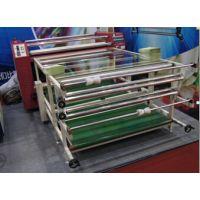 东莞至上供应热升华滚筒印花机 升华转印机生产厂家