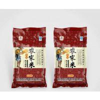 河北大米包装袋生产厂家——东光汇海塑料包装有限公司