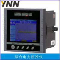 仪器仪表 仪器 仪表 综合电力监控仪 网络电力仪表 YN2000-3