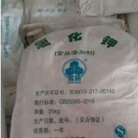 食品级氯化钾的价格,电镀氯化钾的价格及生产厂家