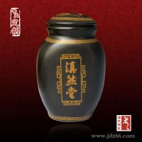 陶瓷蜂蜜罐定做厂家直销