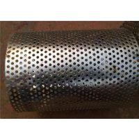不锈钢编织过滤网,不锈钢过滤网,福朗斯金属丝网