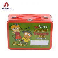 供应 月饼铁盒,铁罐盒,化妆品盒-广州博新
