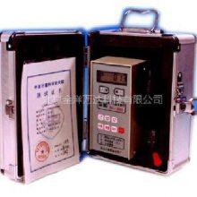 智能电子皂膜流量计价格 TH-ZM8