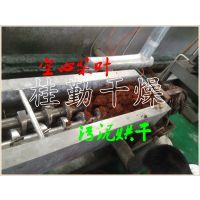 常州桂勤干燥销售电镀污泥烘干机专用空心桨叶干燥机