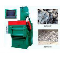 百涛压铸件抛丸机 精密铸件自动喷砂机