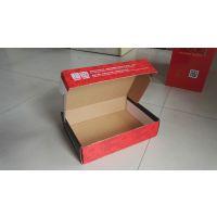 彩色瓦楞飞机盒定做邮政快递三层瓦楞包装盒文胸服装包装纸盒批发