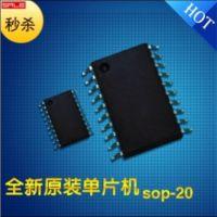 提供台湾Feeling飞凌FM8PU83M SOP20单片机MCU全新原装现货