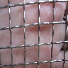 旺来不锈钢轧花网批发 黑钢丝轧花网 201不锈钢丝网