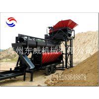 云南移动选金设备移动式沙金带式选金车(东威DW-HPC10)