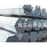 江苏南京 安徽滁州 镀锌螺旋钢管 焊管 材质Q235B 规格15-200齐全