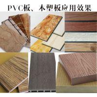 供应仿木纹印花机 仿木门价格 木板彩印 厂家直销