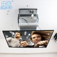 晶固1米行程液晶电视电吊天花翻转器LED平板显示器电动伸缩升降架