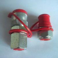 馨予供应MOOTTL高压液压快速接头|厂家直销(图)