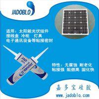 南京太阳能密封胶,太阳能硅胶,太阳能硅橡胶厂家批发价格实惠