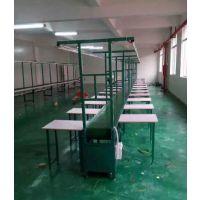 东莞莞城流水线 长安生产线 南城工业皮带输送线锋易盛设备制造厂家