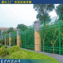 广州锌钢护栏安装价格 东莞防攀爬工厂护栏 学校小区防盗围栏