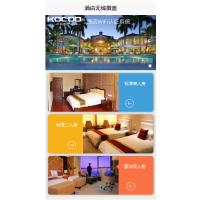建设酒店无线网络覆盖AC+AP方案
