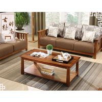 长沙博丰家居 中式风格家具 实木沙发 中式简约橡木沙发 实木真皮沙发 星沙买沙发