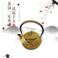家用耐热煮水美磁壶高科技保健茶壶清洁用水茶具礼品厂家优惠直销