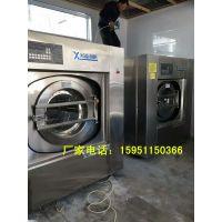 宾馆酒店开办洗衣房需采购设备型号以及工厂直销价格