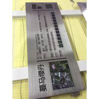 深圳标牌厂家 UV丝印铭牌 铝质金属标牌制作