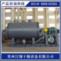 常州日翔ZPG-1000型【耙式真空干燥机厂家】价格、产品介绍