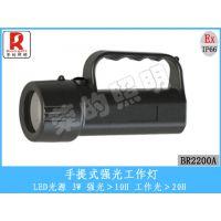 供应荣的照明BR2200A手提式强光工作灯