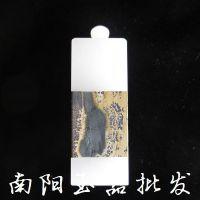 批发供应天然国画石印章 玉器工艺品 文化用品 工艺礼品