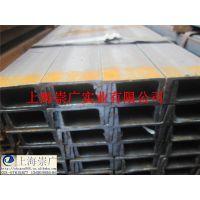 现货供应Q195槽钢/Q235镀锌槽钢 热镀锌 国标