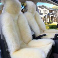 盛鑫羊毛坐垫冬季毛垫高档羊毛坐垫汽车坐垫四季新款羊皮毛垫供应