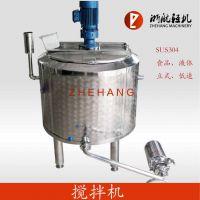 立式搅拌机 食品不锈钢搅拌机、液体搅拌机 平口低速加热搅拌机
