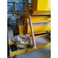供应JS1000型搅拌机|JS1000型搅拌机价格|JS1000型搅拌机厂家